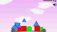 平衡叠积木4