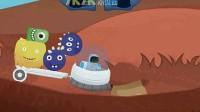 运输外星怪物4