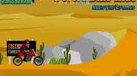 沙漠骑手1