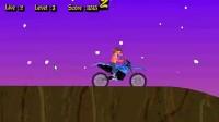 狐狸骑摩托二03