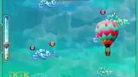 米娜热气球飞天01