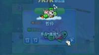 会飞的兔子中文版12