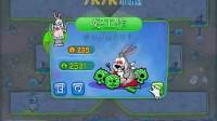 会飞的兔子中文版11
