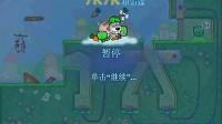 会飞的兔子中文版24
