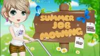 暑期割草3