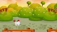 大公鸡跳跃