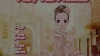 美丽童话公主02