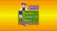 阿企历险记3