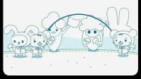 小兔跳绳1