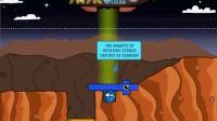 解救外星生物4