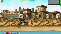 少年骇客特技自行车1