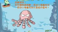 小海龟历险记1