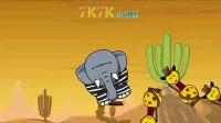 叫醒打鼾的大象2_3