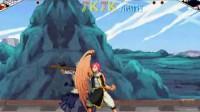 妖精的尾巴灭龙魔导士01