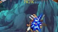 妖精的尾巴灭龙魔导士03