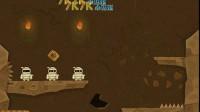 轰炸木乃伊修改版08