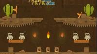 轰炸木乃伊修改版09