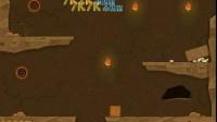 轰炸木乃伊修改版24