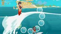 冒险岛冲浪大赛01