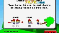 可爱伐木工演示1