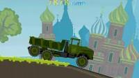 俄国大卡车4-01