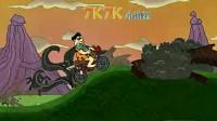 摩登原始人摩托车01