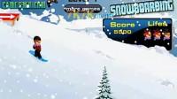 自由式滑雪演示3