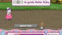 兔兔玩轮滑01