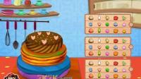 生日蛋糕设计2演示1