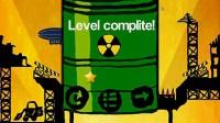 回收炸弹04