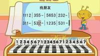 黄金小豆学钢琴2-3