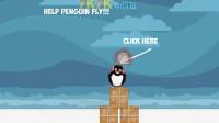 爱飞的企鹅01
