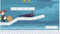 爱飞的企鹅09