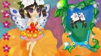 可爱的花精灵演示3