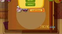 姜饼曲奇5