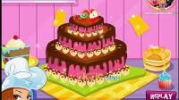 美味爱情蛋糕6