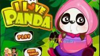 小熊猫换装演示1