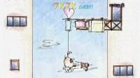 气球飞猫01
