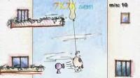 气球飞猫03
