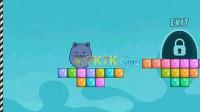 可爱果冻猫2-1