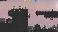 机器世界历险03