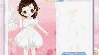 可爱的新娘01