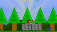 超级红球冒险01