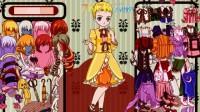 蔷薇少女04