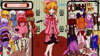 蔷薇少女06