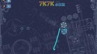 太空盒子22