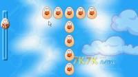 空中孵幼鹰3