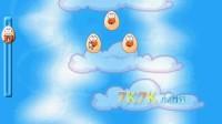 空中孵幼鹰6