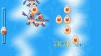 空中孵幼鹰5