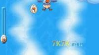 空中孵幼鹰8